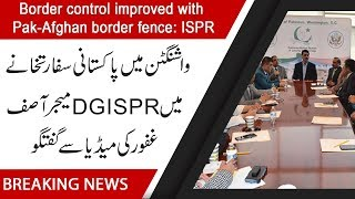 Border control improved with Pak-Afghan border fence: ISPR | 21 July 2019 | 92NewsHD