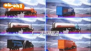 4GL Car Fleet TRANSPORTATION Truck RC Car 2.4G Remote Control Car 1:16 Lori Control Kereta Kontrol