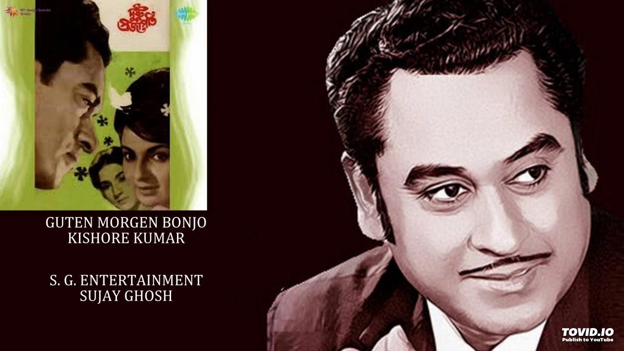 Kishore Kumar - Guten Morgen Bonjo