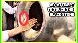My Umrah: Touching Hajr e Aswad Black Stone Hajar Kaaba Trip الحجر الأسود