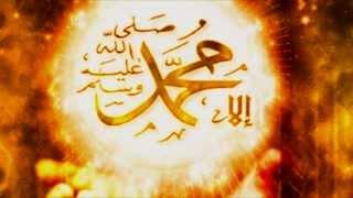 محمد صلى الله عليه وسلم - مشاري راشد العفاسي Mishari Rashid Al Afasy - Muhammad