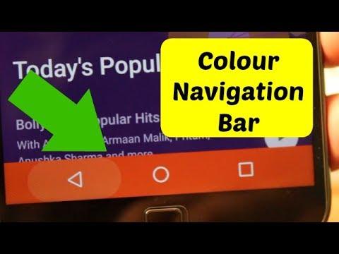Colour Navigation Bar