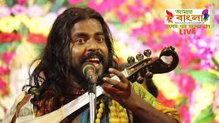 তুমি আমার প্রভু ভোলানাথ || বাসুদেব রাজবংশী || Basudeb Rajbongshi || Folk Song || Full HD