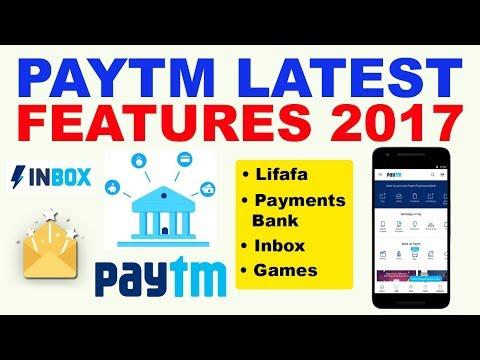 Paytm Latest Features 2017 - Paytm Lifafa, Paytm Payments Bank, Paytm Games, Paytm Inbox - in Hindi