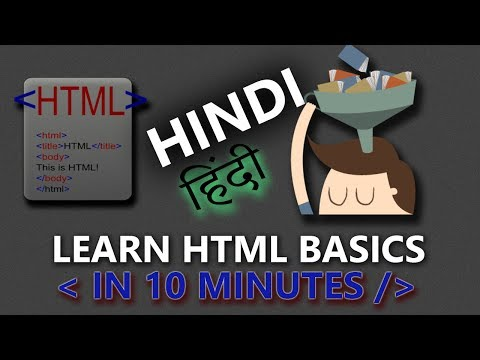 Learn Html In 10 Minutes (HINDI - part 1)
