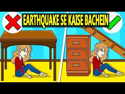 5 Ways To Survive An Earthquake