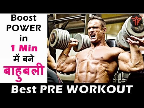 Best PRE WORKOUT for energy & better performance at gym | Hindi | Fitness Rockers