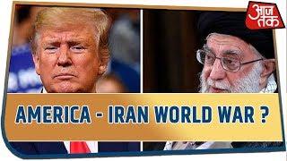 America - Iran में दो हिस्सों में बटी दुनिया !