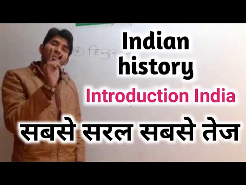 Xxx Mp4 Indian History Introduction India By Ashu Sir 3gp Sex