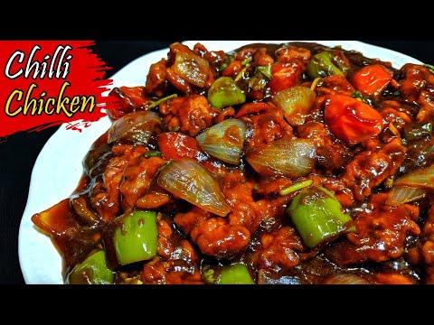 Chilli Chicken - Restaurant Style - How to make Spicy Chilli Chicken at home | Sanjeev Kapoor Style
