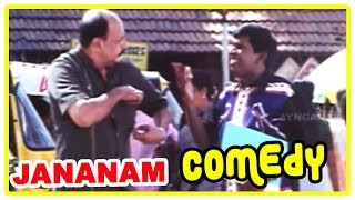 Download Jananam Comedy Scenes | Vadivelu atrocity Comedy scenes | Vadivelu Dei Kaali Dei Kaali Comedy scene Video