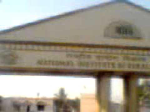 My SSC Examination Center