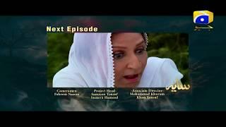 Saaya - Episode 55 Teaser   HAR PAL GEO