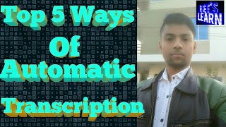 Download Top five ways to automatically Transcribe an audio file