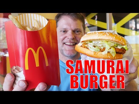 McDonald's Samurai Burger Review Upsize Meal- Greg's Kitchen in Thailand