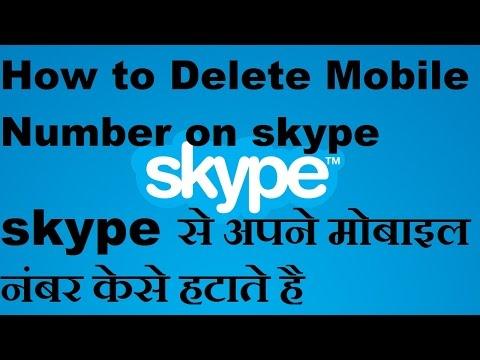 How to delete mobile number on skype ? skype pe kese apne number hatate hai