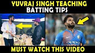 Yuvraj Singh Teaches Rishabh Pant Batting Tips | Latest Cricket Video 2019