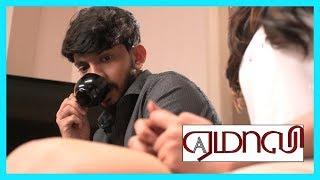 Athulya Ravi calls Sam Jones to her room | Yemaali Movie Scenes
