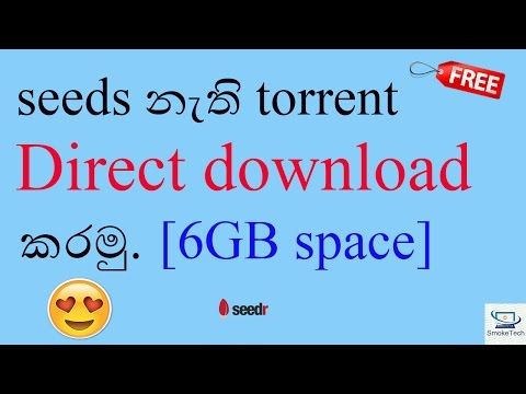 Smoketech lk : How to download torrent file Direct