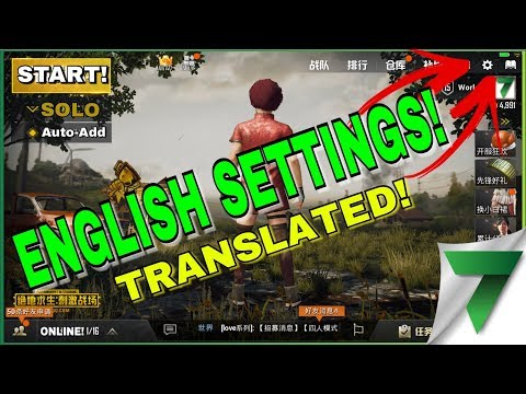 PUBG MOBILE ENGLISH SETTINGS! TUTORIAL! | PlayerUnknown's Battlegrounds Mobile Lightspeed