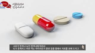 조루원인 1