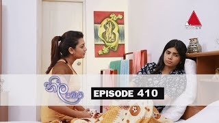 Neela Pabalu | Episode 410 | 06th December 2019 | Sirasa TV