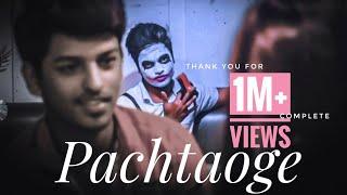 | PACHTAOGE |Joker the true lover| Arjit Singh|vicky kaushal Noora patehi|Jaani,B praak| T-Series|