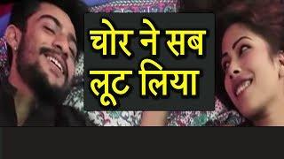 चोर ने सब लूट लिया│Chor Ne Sab Loot Liya │New Hindi  Short Movie 2017