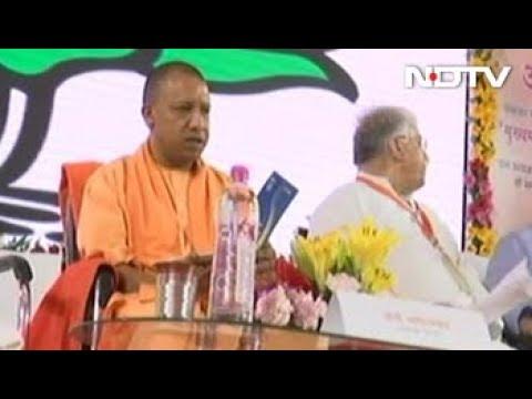 CM योगी ने मनाया 'योगगुरु' को, यूपी में ही रहेगा पतंजलि फूड पार्क