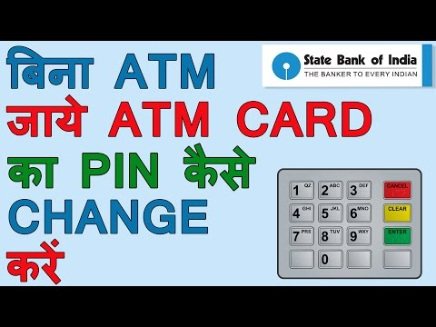How To Change SBI ATM Card Pin Online | Generate Green Pin OTP