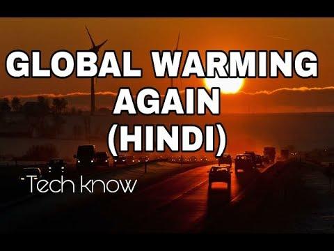 Global warming again green house effect||जानिए ग्लोबल वार्मिंग के कारकों को ||हिंदी||[Hindi/english]