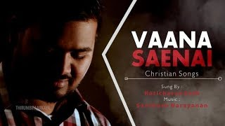 Official Video Haricharan Sesh Ft Santhosh Narayanan  Vaana Saenai Thirumbipaarkayil