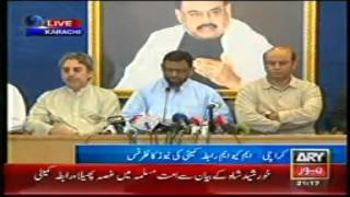 MQM Leaders Press Conference Today 25th October 2014 News Updates Pakistan 25-10-2014
