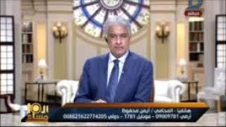 #x202b;العاشرة مساء | محامي يرفع دعوى قضائية ضد فيلم الديزل لمحمد رمضان والسبب#x202c;lrm;