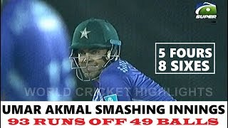 Umar Akmal Smashed 93 Runs off 49 Balls vs PAF - 7th Corporate T20 Cup 2019