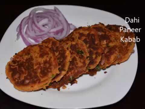 Dahi paneer Kabab recipe | dahi ke kabab recipe | Kabab Recipe | dahi ke kebab recipe