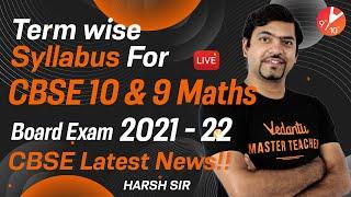 Maths Vs Chemistry (Maha Menti Wars) ⚔️ Harsh Sir Vs Shilpi Ma'am   CBSE Class 10   Vedantu 9 and 10