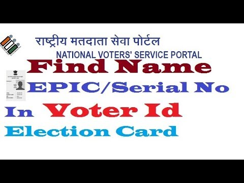How To Online Find Name/EPIC/Serial No in Voter Id/Election Card in hindi HD 720p,1080p हिंदी