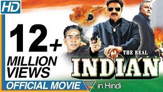 The Real Indian (Okka Magadu) Hindi Dubbed Full Movie    Balakrishna, Anushka   Eagle Hindi Movies