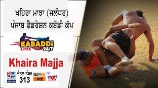 Khaira Majja (Punjab Fed.) Kabaddi Cup || 1 Semi Final || Brampton vs Samrala