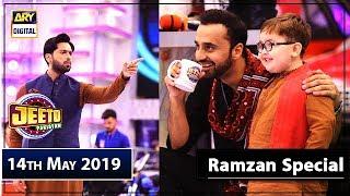 Jeeto Pakistan | Guest : Waseem Badami & Ahmed Shah | 14th May 2019