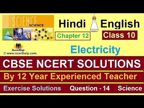 science for class 10 Compare the power used in the 2 Ω resistor