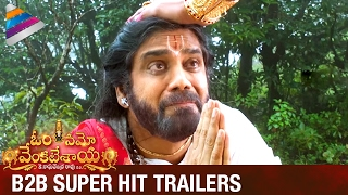 Om Namo Venkatesaya Movie Back 2 Back Super Hit Trailers   Nagarjuna   Anushka   Pragya   Saurabh