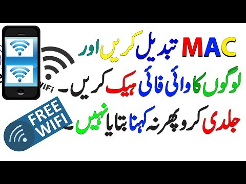 How to change Mobile Mac to Use others Wifi for Free
