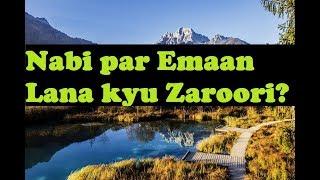 [03 July, 2015] Nabi par Emaan Lana ku Zaroori - Mufti Tariq Masood