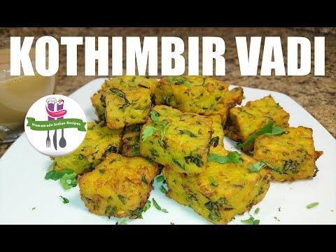 Kothimbir Vadi Recipe | Maharashtrian Breakfast Recipe | Party Snacks Recipe