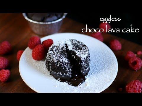 chocolate lava cake recipe | how to  make eggless molten choco lava cake recipe
