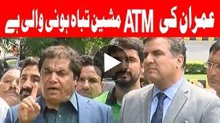 PML-N top Leaders brutally attack on Imran Khan