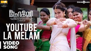 Download Mohini Songs | La Melam Song | Trisha | R. Madhesh | Vivek-Mervin Video