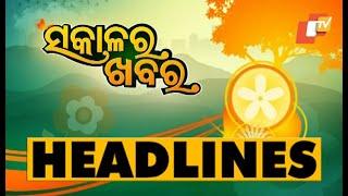 7 AM Headlines 05 July 2020 Odisha TV